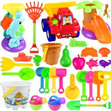 儿童沙滩玩具套装孩女孩玩决明子 沙滩玩具29件套装