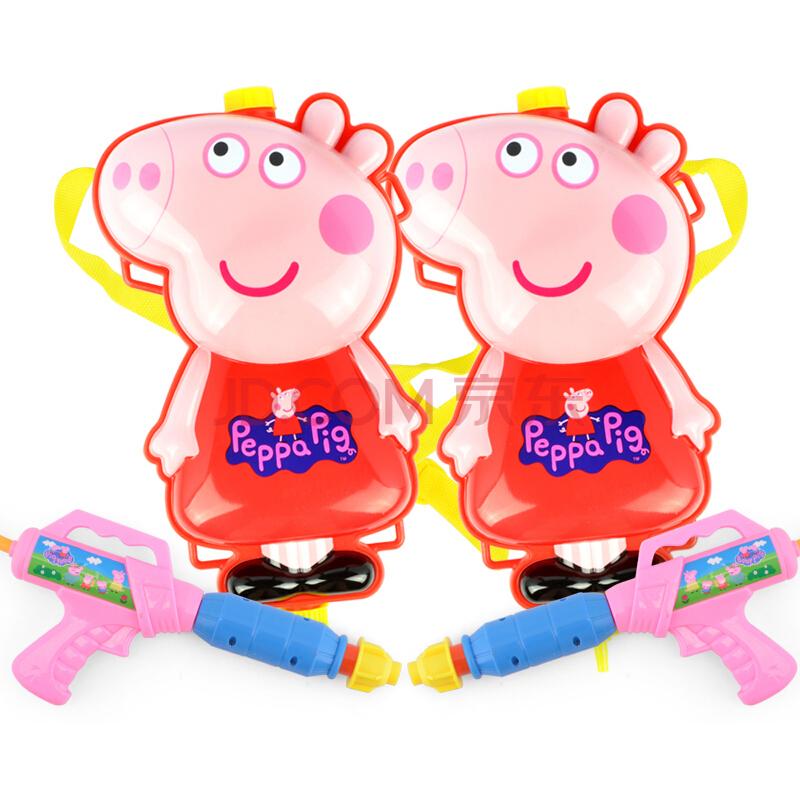 红色小猪佩奇背包水枪【两只】